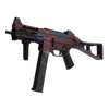 Souvenir UMP-45 | Fallout Warning <br>(Factory New)