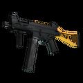 UMP-45 | Caramel <br>(Factory New)