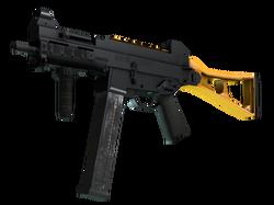 UMP-45 | Карамель (Немного поношенное)
