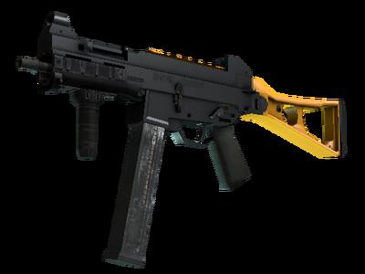 UMP-45 | Карамель (Прямо с завода)