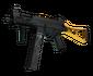 UMP-45 | Caramel (Minimal Wear)