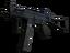 Souvenir UMP-45 | Indigo