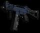 UMP-45 | Indigo (Well-Worn)