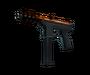 Tec-9 | Red Quartz