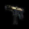 Souvenir Tec-9 | Brass <br>(Minimal Wear)
