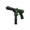 Souvenir Tec-9 | Nuclear Threat <br>(Battle-Scarred)