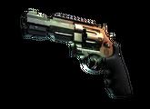 Револьвер R8 | Янтарный градиент, После полевых испытаний, 30.24$