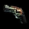 R8 Revolver | Amber Fade <br>(Minimal Wear)