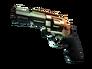 Скин Револьвер R8 | Янтарный градиент