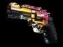 Скин Револьвер R8 | Градиент