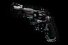 R8 Revolver | Reboot (Field-Tested)