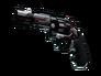 Скин Револьвер R8 | Перезагрузка