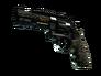 R8 Revolver | Llama Cannon