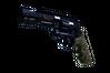 R8 Revolver | Llama Cannon (Minimal Wear)