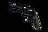 R8 Revolver | Llama Cannon (Field-Tested)