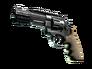 R8 Revolver   Memento