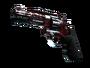R8 Revolver | Crimson Web