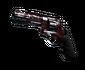 R8 Revolver | Crimson Web (Battle-Scarred)