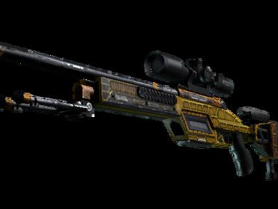SSG 08   Большая пушка (После полевых испытаний)