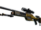 SSG 08 | Big Iron (Well-Worn)