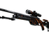 sell CS:GO skin SSG 08 | Slashed