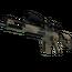 SCAR-20 | Sand Mesh (Minimal Wear)