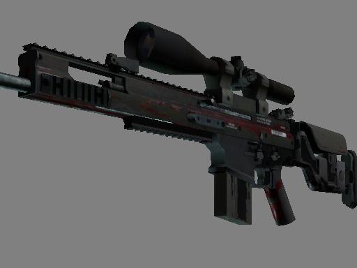 StatTrak™ SCAR-20