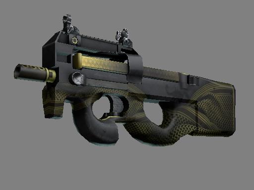 P90  |  Desert Warfare  Minimal Wear