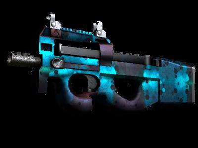 StatTrak™ P90 | Модуль (Немного поношенное)