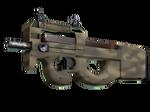 P90 Песчаное напыление
