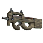 P90 | Sand Spray (Factory New)
