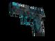 P250 | Ripple (Factory New)