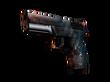 P250 Supernova