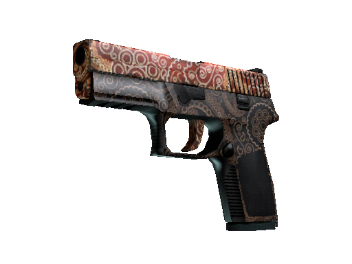 P250 | Mehndi Well-Worn