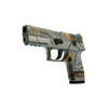P250 | Modern Hunter <br>(Factory New)