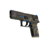 Souvenir P250 | Exchanger <br>(Factory New)