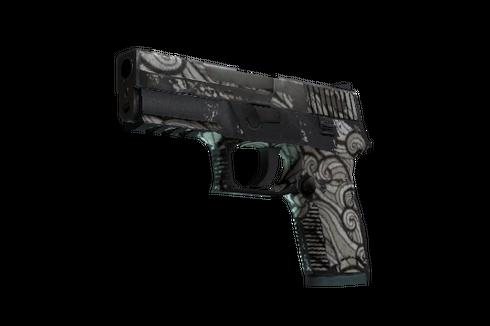 P250 | Gunsmoke (Battle-Scarred) Prices
