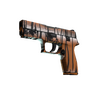 P250 | Bengal Tiger <br>(Well-Worn)