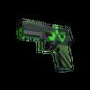 Souvenir P250 | Nuclear Threat <br>(Minimal Wear)