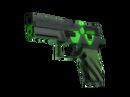 P250 | Nuclear Threat