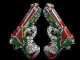 Dual Berettas | Twin Turbo (Battle-Scarred)