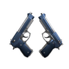 Dual Berettas | Anodized Navy <br>(Factory New)