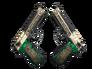 Скин Dual Berettas | Королевская чета