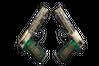 StatTrak™ Dual Berettas | Royal Consorts (Field-Tested)