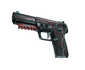 StatTrak™ Five-SeveN | Capillary (Well-Worn)