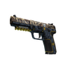 Five-SeveN | Buddy <br>(Factory New)