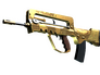 Skin FAMAS | Commemoration