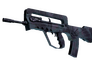 Skin FAMAS | Sundown