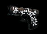 Glock-18 | Пустынный повстанец, Поношенное, 525.22$