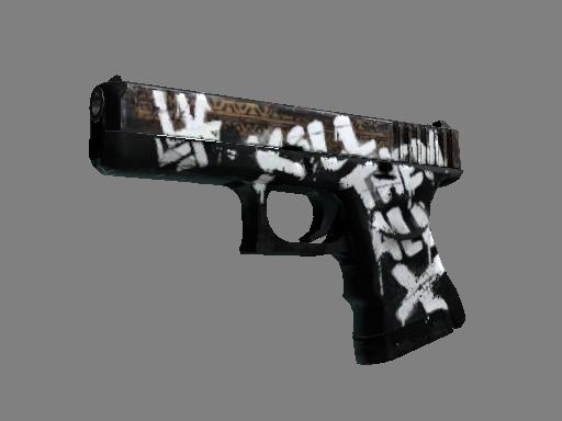 Скин Glock-18 | Пустынный повстанец (После полевых испытаний)